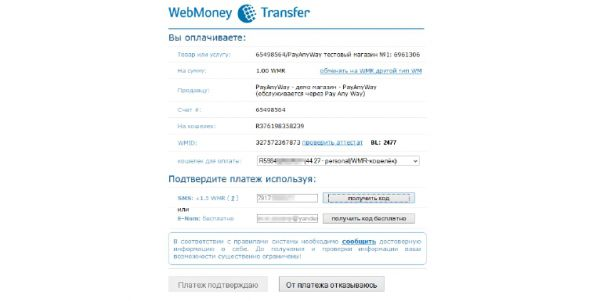 web-money-3