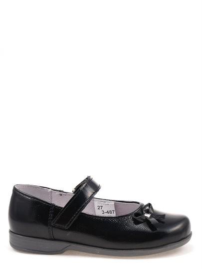 Интернетмагазин детской обуви Желтые ботинки купить